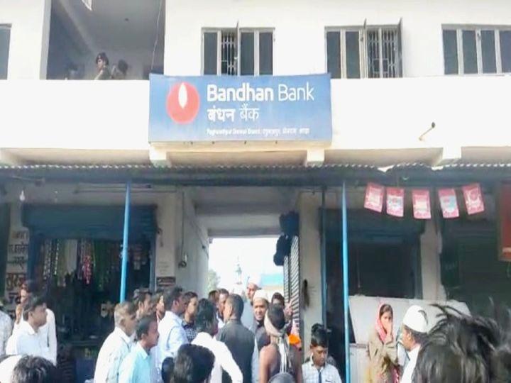 घटना के बाद बैंक के बाहर लगी लोगों की भीड़। - Dainik Bhaskar