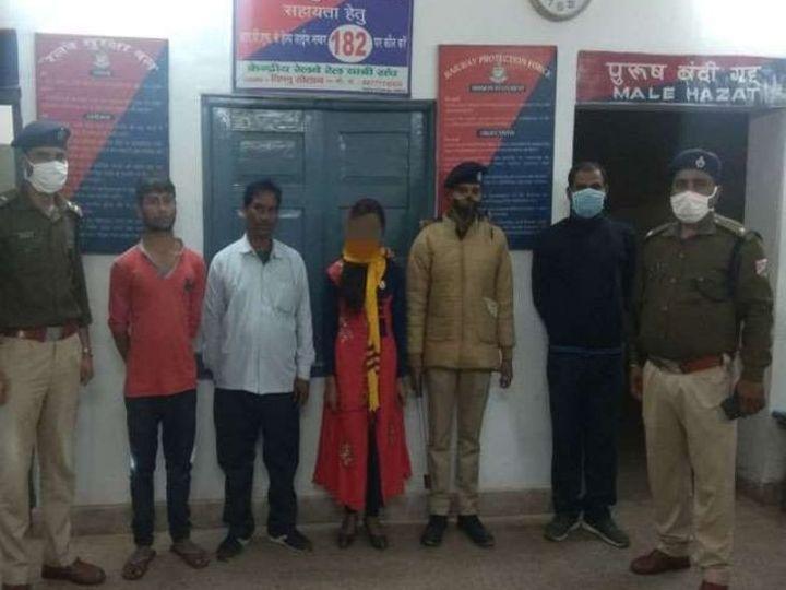 परिजनों को आरपीएफ की टीम ने दी किशोरी की जानकारी। - Dainik Bhaskar