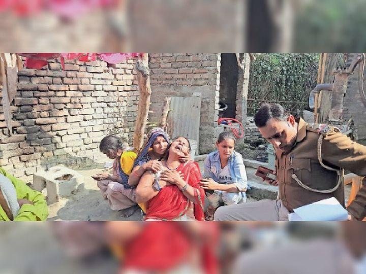 जीरादेई में नाबालिग की गला रेत कर हत्या के बाद रोते बिलखते परिजन - Dainik Bhaskar