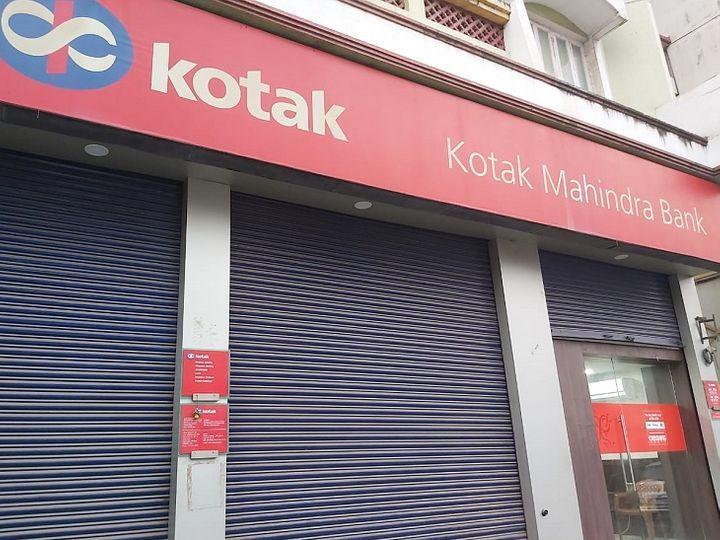 पटना के एक्जीबिशन रोड स्थित कोटक महिंद्रा बैंक के इसी ब्रांच से करोड़ों की रकम RTGS कराने का है मामला। - Dainik Bhaskar