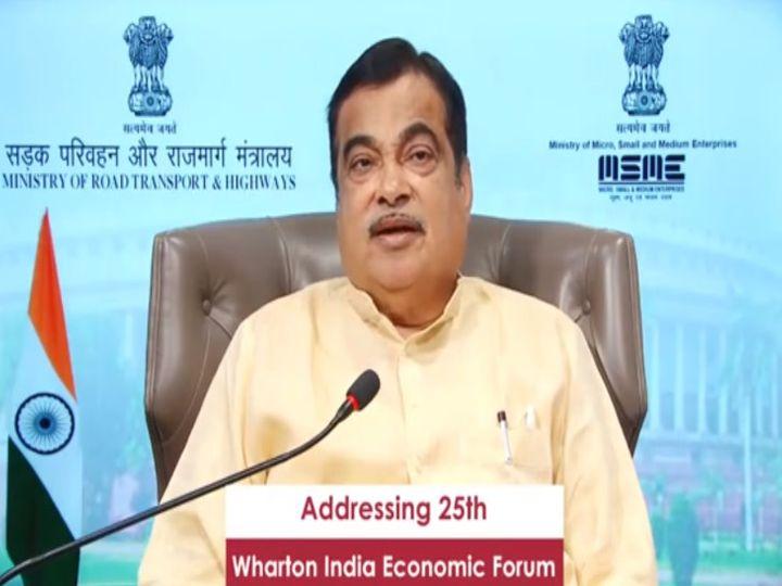 केंद्रीय मंत्री नितिन गडकरी का कहना है कि तकनीक और निवेश लाने वाले निवेशकों के लिए रेड कार्पेट पूरी तरह से तैयार है। - Dainik Bhaskar