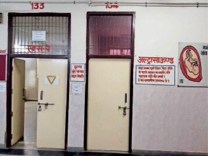 दादरी। सिविल अस्पताल में अल्ट्रासाउंड मशीन रूम पर लगा ताला। - Dainik Bhaskar
