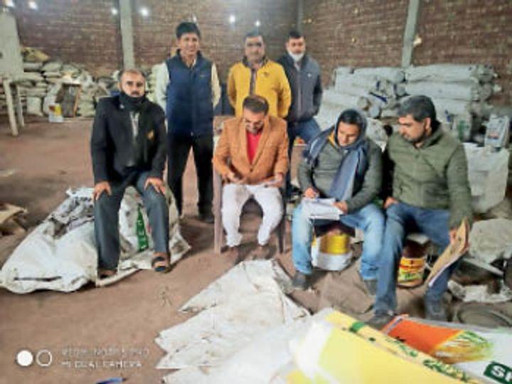 खाद के गोदाम में कार्रवाई करती सीएम फ्लाइंग टीम और उनके द्वारा जब्त माल। - Dainik Bhaskar