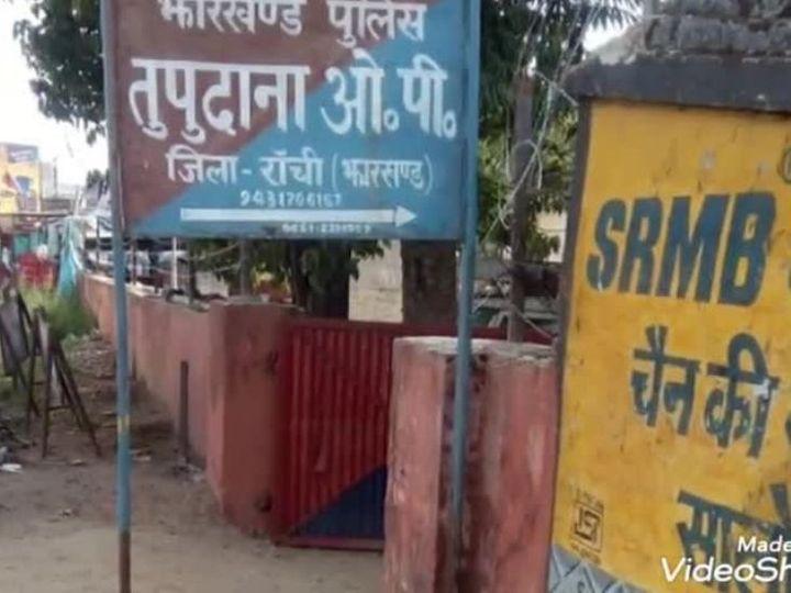 प्रेमी चंदन के खिलाफ बिहार के कतरीसराय थाने में भी शिकायत दर्ज है। बिहार पुलिस उसे अपने साथ ले गई है। - Dainik Bhaskar