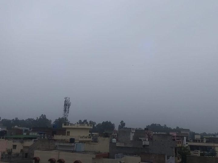 जालंधर में रविवार को छाई धुंध। - Dainik Bhaskar