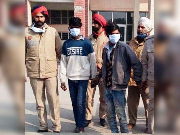 बठिंडा में गवर्नमेंट रेलवे पुलिस की हिरासत में नशे के लिए जानलेवा हमले की वारदातों को अंजाम देने के आरोपी। - Dainik Bhaskar