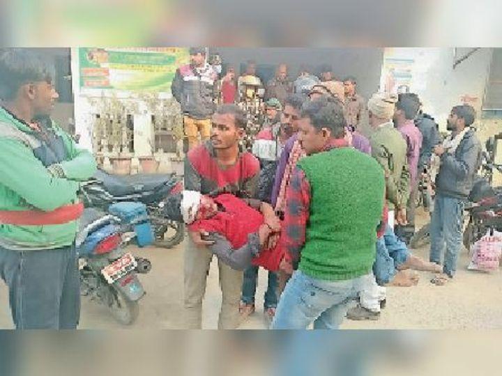 घायलों को अस्पताल ले जाते परिजन एवं स्थानीय लोग। - Dainik Bhaskar