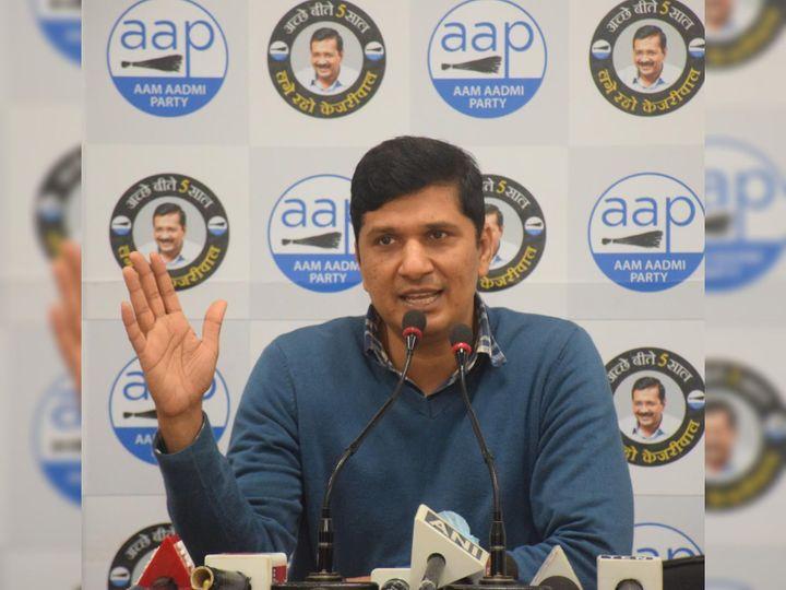 आप प्रवक्ता सौरभ भारद्वाज ने कहा कि बीजेपी अघर दिल्ली नगर निगम नहीं चला पा रही है तो खाली कर दे। - Dainik Bhaskar