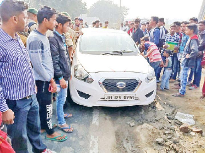 सड़क दुर्घटना के बाद कार के पास लगी स्थानीय लोगों की भीड़। - Dainik Bhaskar