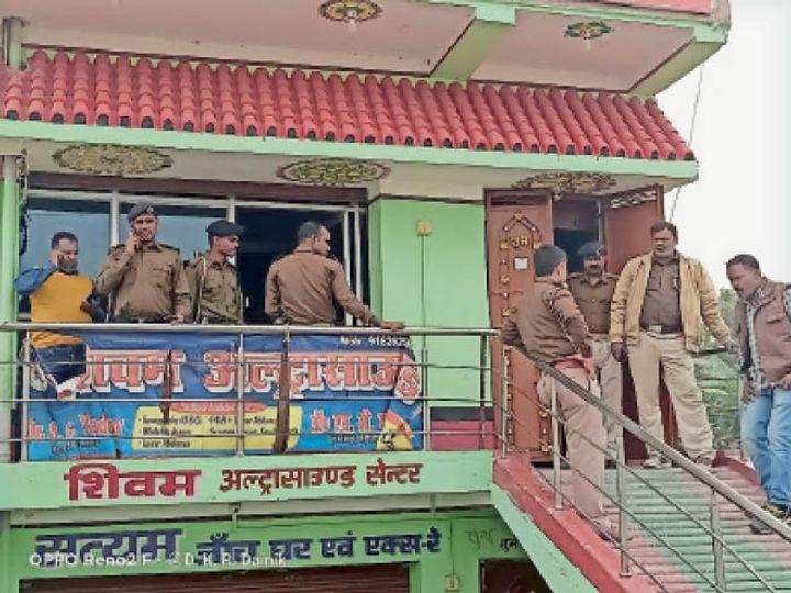 Khaskhabar/नवादा जिले के सिरदला थाना के कुशाहन गांव में शनिवार को अवैध तरीके से संचालित शिवम अल्ट्रासाउंड के संचालक संतोष कुमार, आशा कार्यकर्ता चंचला कुमारी ,सुषमा कुमारी ,सायरा खातून सहित 6 लोगों को गिरफ्तार कर लिया गया है। अल्ट्रासाउंड मशीन सहित सारे उपस्कर को जब्त कर थाना लाया गया है। नवादा के