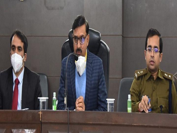 गणतंत्र दिवस को लेकर मीटिंग में शामिल पुलिस व प्रशासनिक अधिकारी। - Dainik Bhaskar