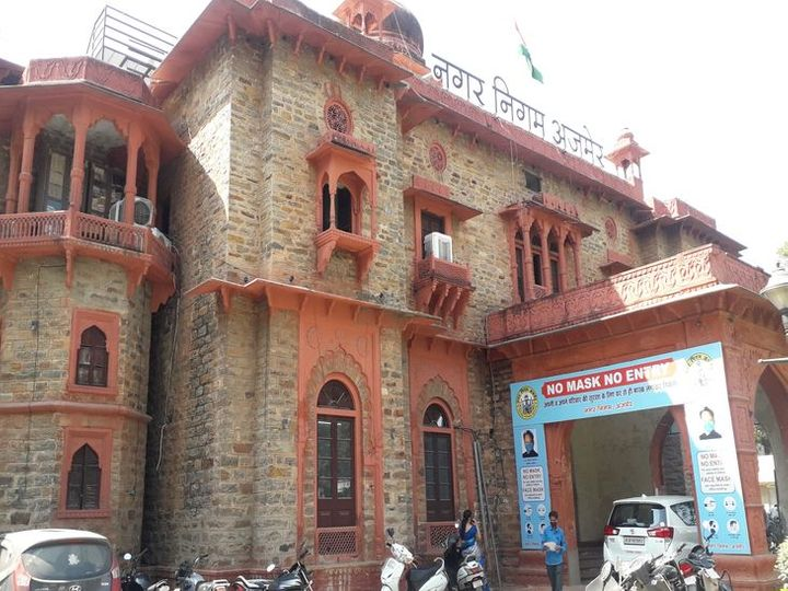 नगर निकाय चुनाव - Dainik Bhaskar