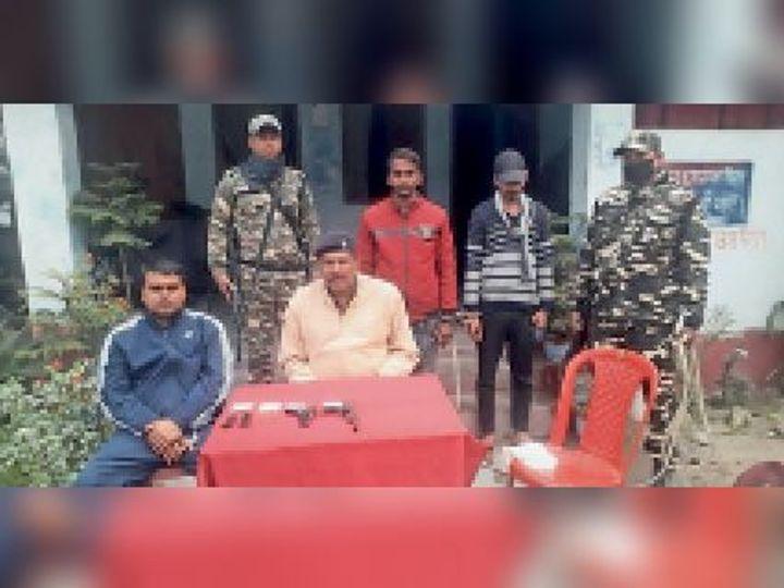 बसमतिया ओपी के एसएसबी व पुलिस के साथ बदमाश - Dainik Bhaskar