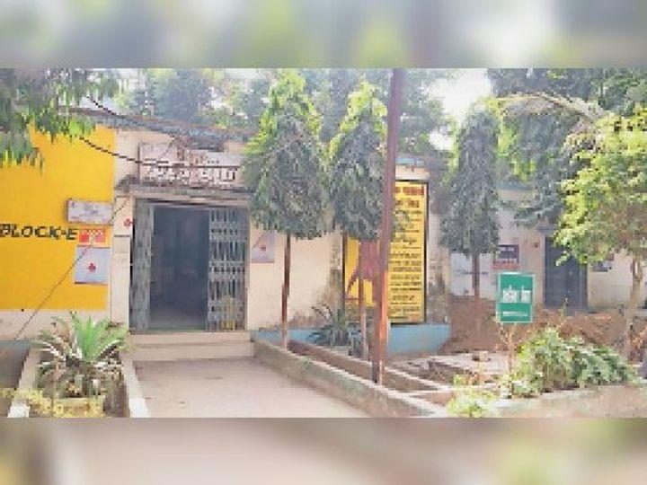 सदर अस्पताल में संचालित ब्लड बैंक। - Dainik Bhaskar