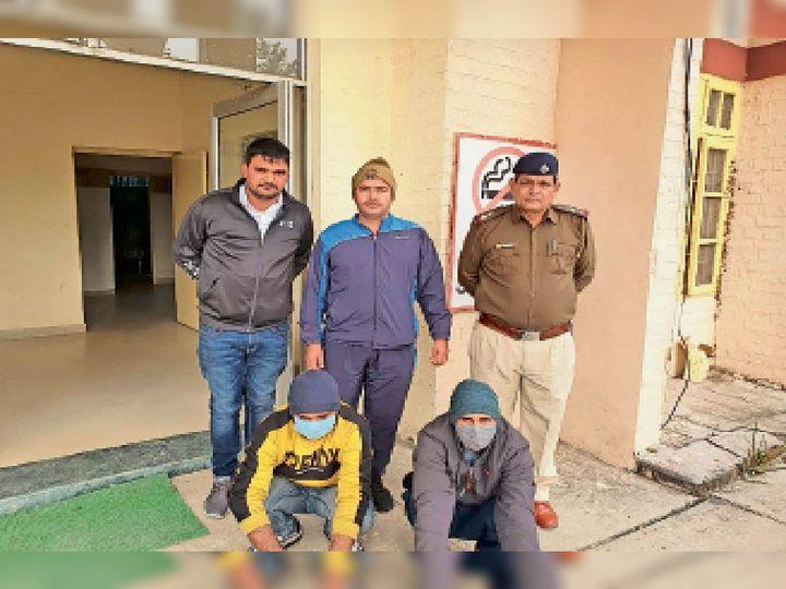 ग्राहक सेवा केंद्र में घुसकर रुपए लूटने के आरोपी पुलिस की गिरफ्तर में। - Dainik Bhaskar