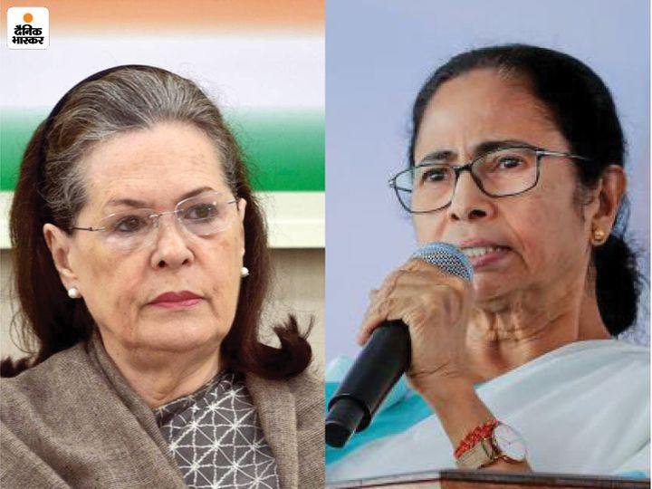 22 दिसंबर1997 को सोनिया गांधी की तमाम कोशिशों के बाद भी ममता बनर्जी को कांग्रेस से अलग होना पड़ा था। - Dainik Bhaskar