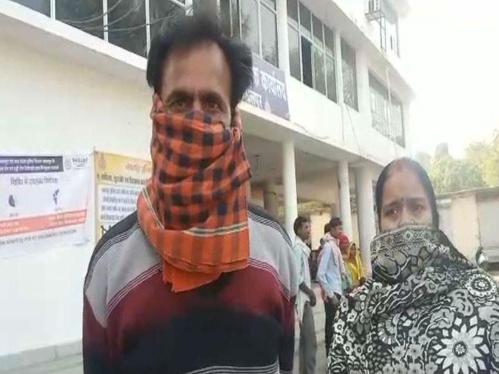 बेटी के बंधक बनाने की शिकायत लेकर एसपी कार्यालय पहुंचे थे पिता व मां - Dainik Bhaskar