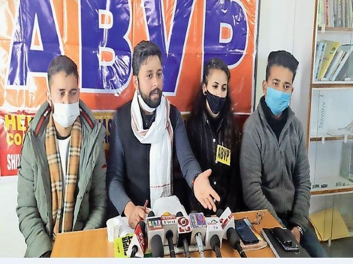 एबीवीपी के प्रांत मंत्री विशाल वर्मा पत्रकारों को संबोधित करते हुए। - Dainik Bhaskar