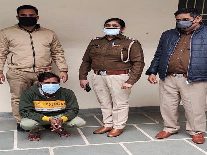 पुलिस की गिरफ्त में रेप का आरोपी मनदीप। - Dainik Bhaskar