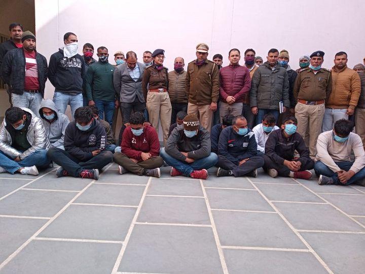 पानीपत पुलिस की गिरफ्त में ग्राम सचिव का पेपर लीक व सॉल्व कराने के प्रयास के आरोपी। - Dainik Bhaskar