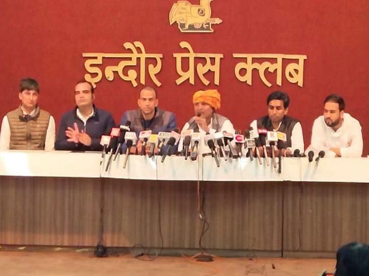 प्रेस से चर्चा करते युवा कांग्रेस नेतागण - Dainik Bhaskar