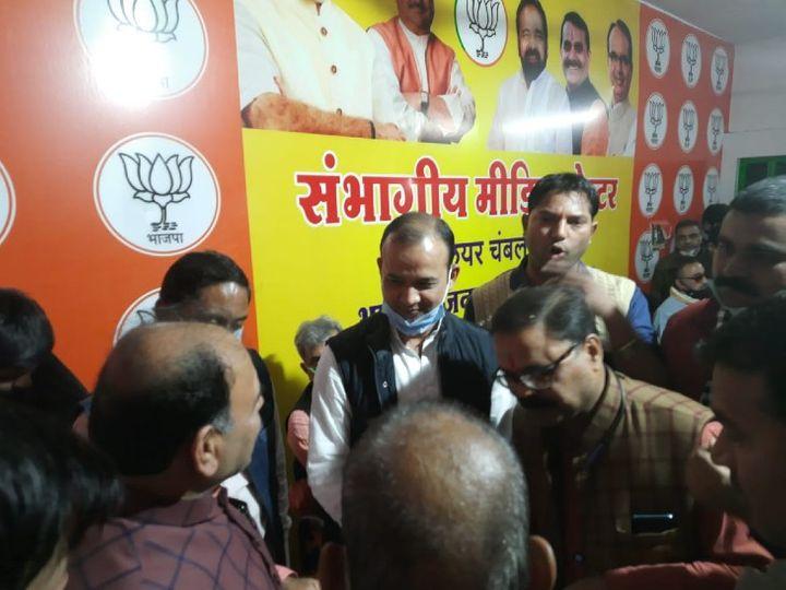 भाजपा मुख्यालय में बैठक के दौरान हुआ हंगामा - Dainik Bhaskar