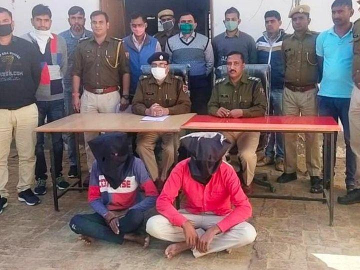गिरफ्तार किए गए दोनोंआरोपियों का नाम प्रीतम और राकेश कुमार बताया जा रहा है। - Dainik Bhaskar