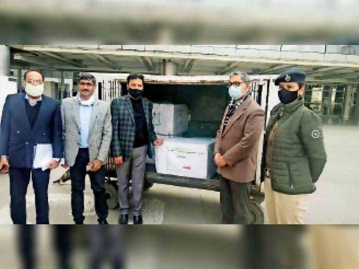 वैक्सीन की 12 हजार खुराक के साथ राष्ट्रीय ग्रामीण स्वास्थ्य मिशन के निदेशक, डीसी, एसीपी व अन्य। - Dainik Bhaskar