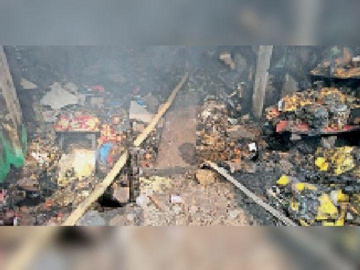 आग लगने से जली सामान। - Dainik Bhaskar