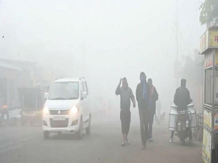 सुबह ग्वारीघाट में इस तरह छाया रहा कोहरा - Dainik Bhaskar