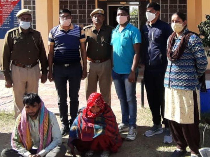हनीट्रैप मामले में गिरफ्तार खाटू थाने में बैठे आरोपी - Dainik Bhaskar