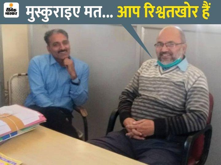 लोकायुक्त पुलिस द्वारा रंगेहाथों पकड़े जाने के बाद भी इंजीनियर हंसता रहा। - Dainik Bhaskar