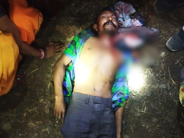 विवाद के बाद की गई फायरिंग में एक की मौत हो गई। - Dainik Bhaskar