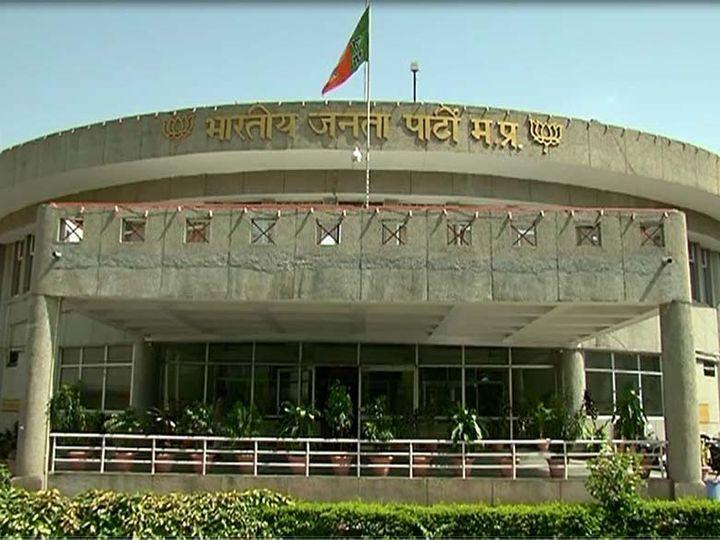 बीजेपी की प्रदेश कार्यकारिणी में नए चेहरों को भी जगह दी गई है। - Dainik Bhaskar