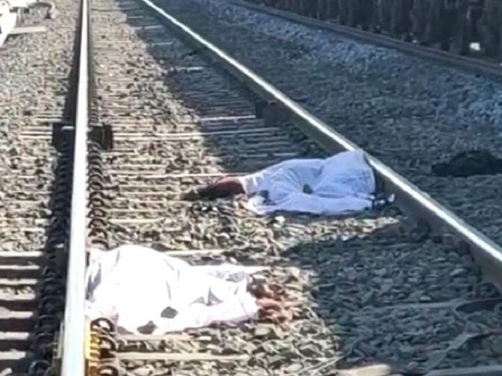 छत्तीसगढ़ में पारिवारिक विवाद के चलते मां-बेटी ने ट्रेन के सामने कूदकर खुदकुशी कर ली। - Dainik Bhaskar