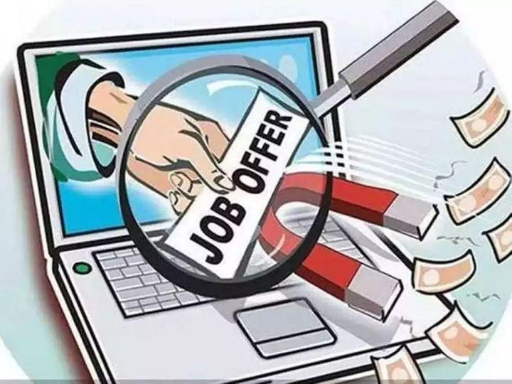 छत्तीसगढ़ के बिलासपुर में नौकरी का झांसा देकर शातिर ठगों ने ऑन लाइन 20 हजार रुपए हड़प लिए। - Dainik Bhaskar