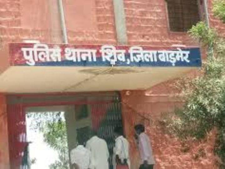 शिव थाना क्षेत्र के एक कुख्यात तस्कर चन्द्र प्रकाश जाणी को गिरफ्तार किया था। - Dainik Bhaskar