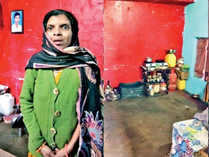 दीपक मरावी की पत्नी और उनके घर में बचा हुआ सामान - Dainik Bhaskar
