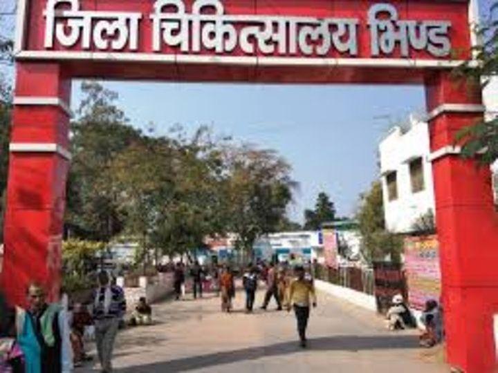 जिला अस्पताल को मिल अवार्ड - Dainik Bhaskar