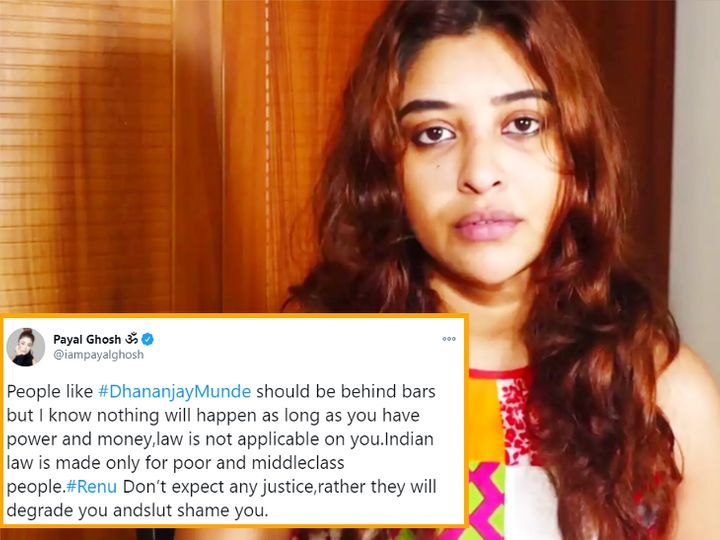 पायल घोष ने 22 सितंबर को मुंबई के वर्सोवा थाने में अनुराग कश्यप के खिलाफ रेप का मामला दर्ज कराया था। मामले की जांच में हो रही देरी को लेकर वे कई बार मुंबई पुलिस पर निशाना साध चुकी हैं। - Dainik Bhaskar