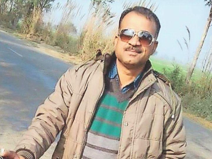 मृतक बिजेंद्र सिंह। - Dainik Bhaskar