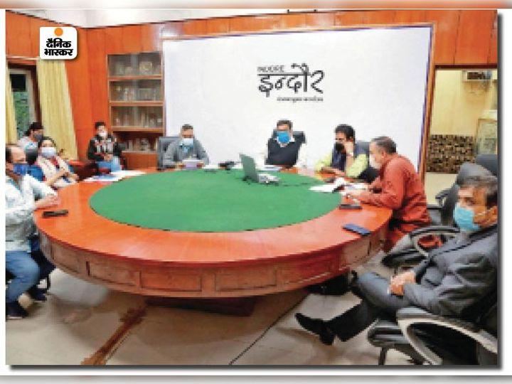 अंगदान प्रक्रिया के लिए संभागायुक्त शर्मा और सांसद लालवानी ने बैठक ली। - Dainik Bhaskar