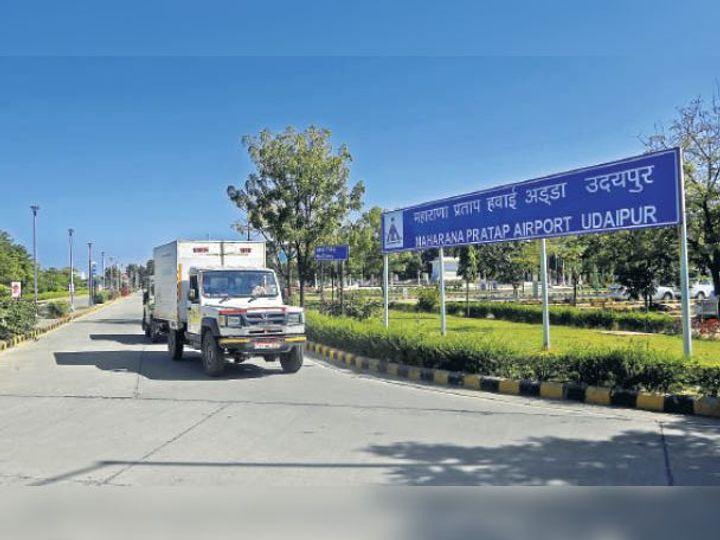दोपहर 1.11 : एयरपोर्ट से रवाना - Dainik Bhaskar