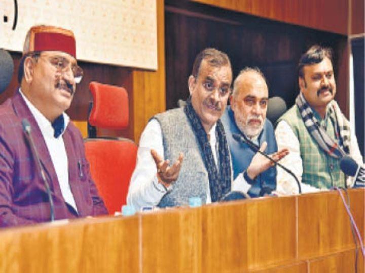 बीजेपी के प्रदेश अध्यक्ष वीडी शर्मा ने कहा कि जिलों की कार्यकारिणी में अब चार्टर्ड अकाउंटेंट को कोषाध्यक्ष बनाया जाएगा। - Dainik Bhaskar