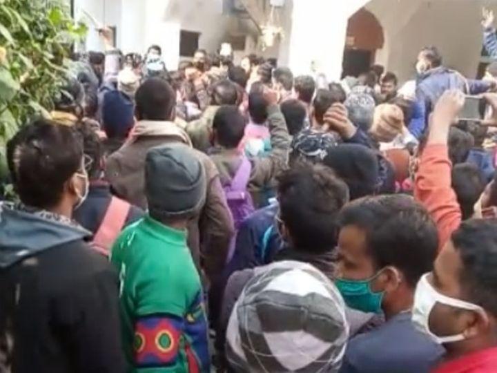 BPSC PT के अभ्यर्थियों ने सेंटर पर किया था हंगामा। (फाइल इमेज) - Dainik Bhaskar