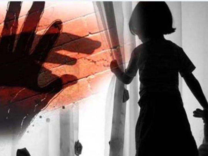 कटारा हिल्स पुलिस ने सात 7 साल की बच्ची की शिकायत पर आरोपी के खिलाफ एफआईआर दर्ज कर ली है। - प्रतीकात्मक फोटो - Dainik Bhaskar