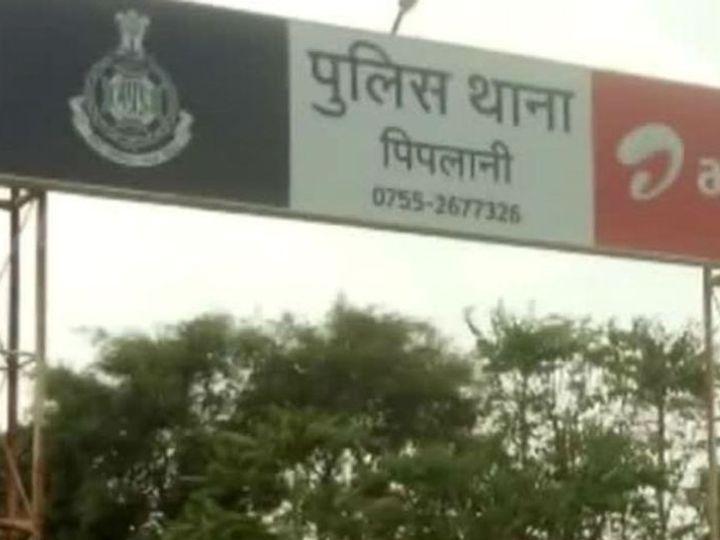 पिपलानी पुलिस ने शव जब्त कर मृतक के परिजन को सूचना दे दी है। - प्रतीकात्मक फोटो - Dainik Bhaskar
