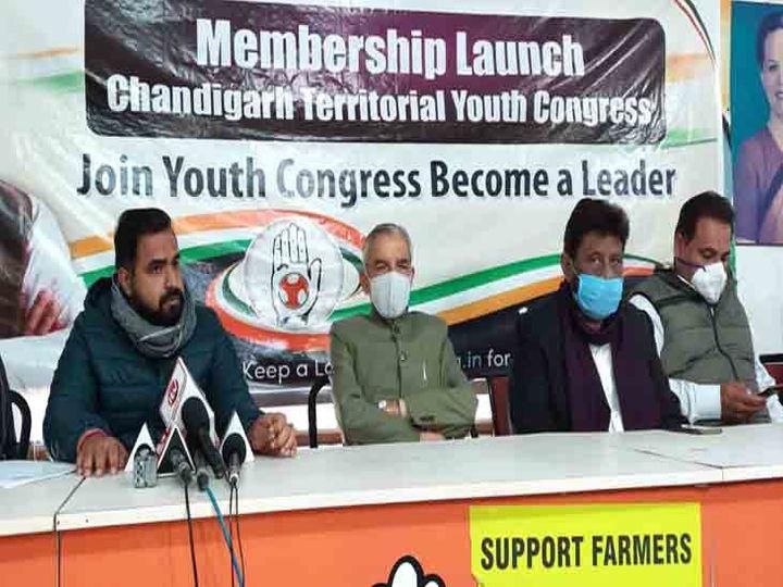 चंडीगढ़ में कांग्रेस की यूथ विंग की ओर से सदस्यता अभियान शुरू किया जाएगा। इसे लेकर आज यूथ विंग इंचार्ज शहर में थे। फोटो लखवंत सिंह - Dainik Bhaskar