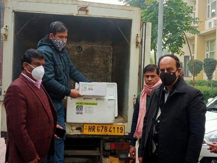 पानीपत सिविल अस्पताल पहुंची कोवीलशील्ड की पहली खेप। - Dainik Bhaskar