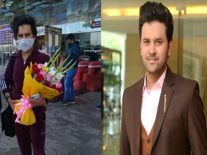 पहली फोटो राजाभोज एयरपोर्ट पर। दूसरी फोटो प्रोग्राम के लिए तैयार होने के बाद। - Dainik Bhaskar